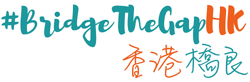 Bridge the gap HK logo